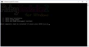 RubyInstaller2 window